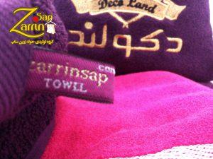 Promotional towel factory in Tabriz
