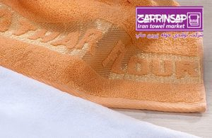 Purchase price of promotional towel