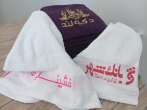 promotional products beach towels