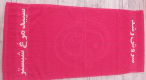 promotional towel manufacturers