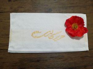 promotional towel manufacturers in dehli