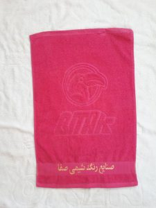 slling promotional towels europe