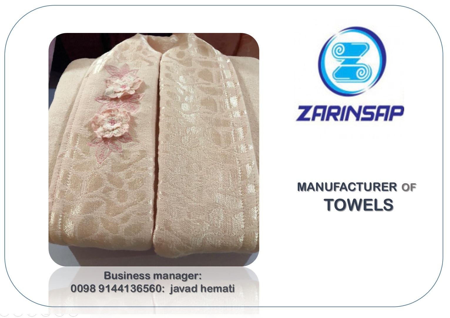 Cotton towel manufacturer