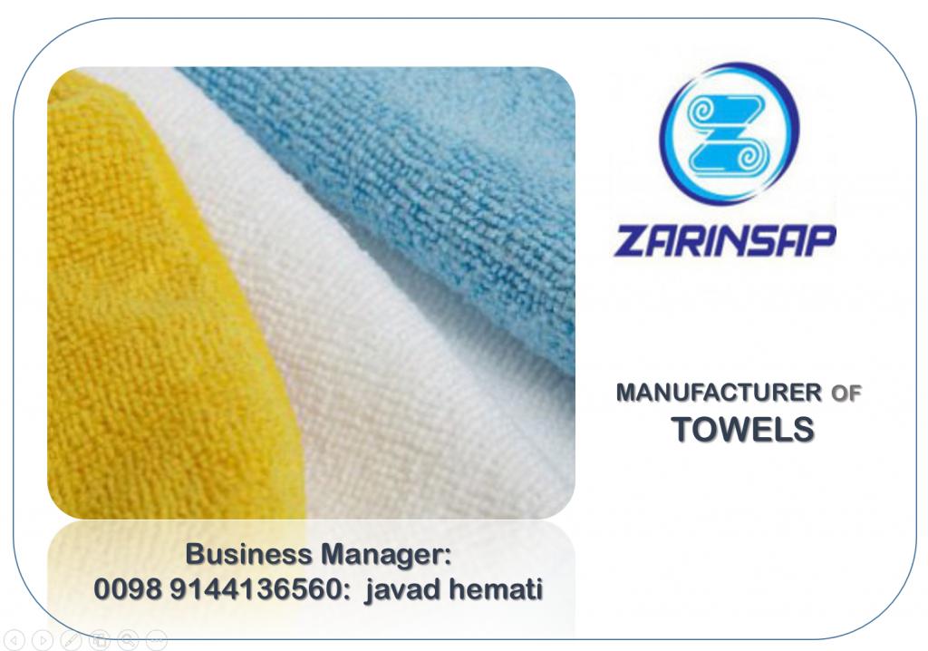 All kinds of towel fabrics