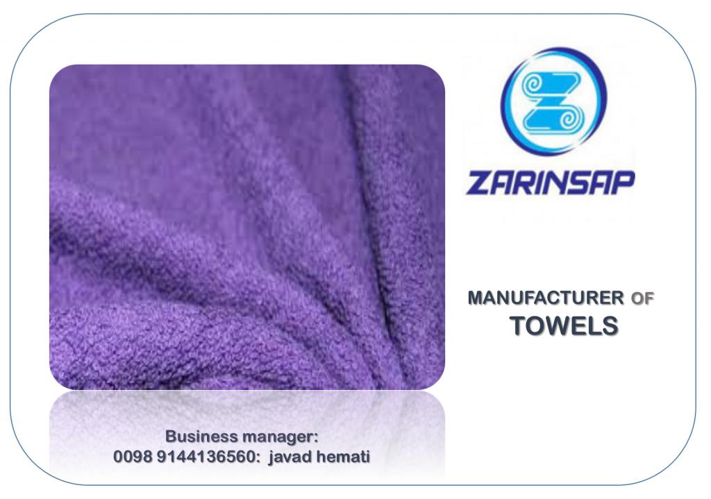 attributes of towel fabrics
