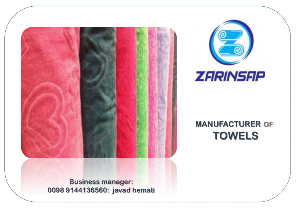 towel fabric roll