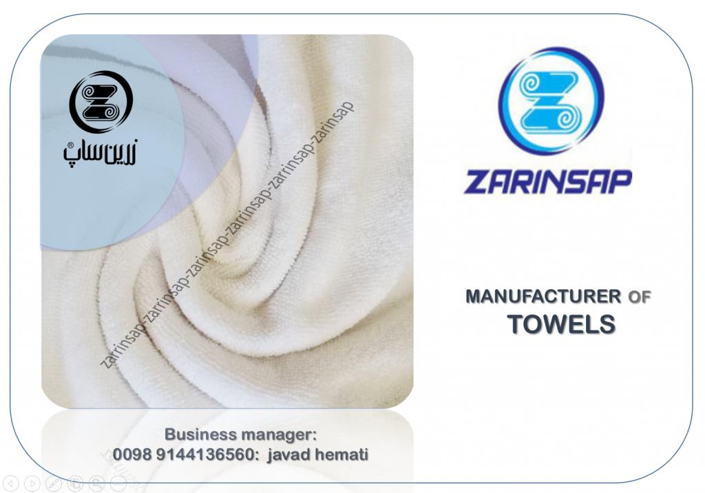 Manufacturer of cheap towel fabrics