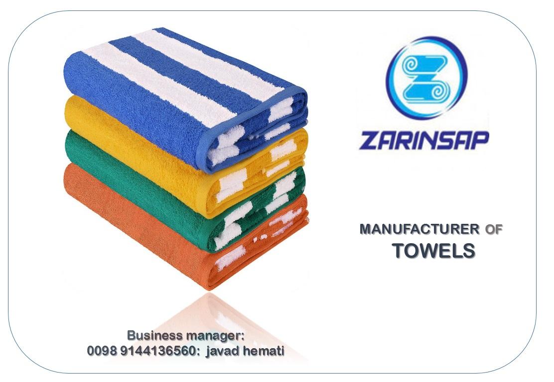 sale Cheap pool towels in zarrinsap company