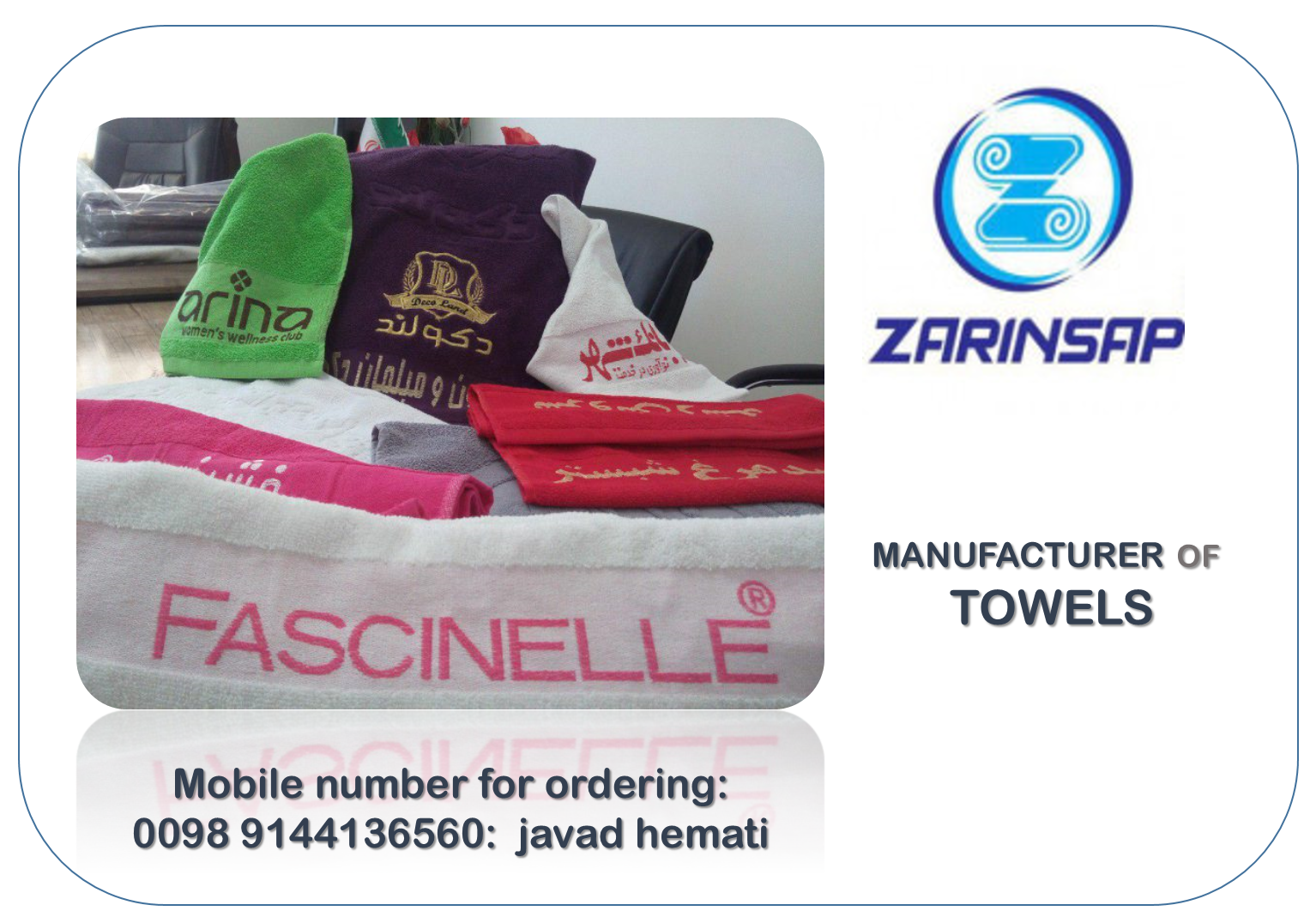 Manufacturer of promotional towels in the world